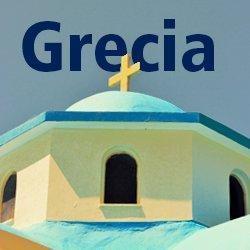 envíos-a-grecia-la-luna-transporte-internacional-mensajeria-paqueteria-martitimo-aereo-carga
