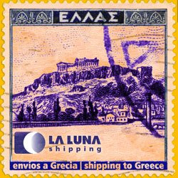 envios-a-grecia-shipping-to-greece-destacado